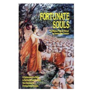 fortunate souls
